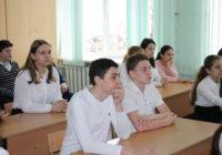 Антистрессовый урок провели для школьников Кисловодска