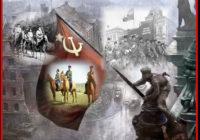 Казаки города Кисловодска поздравляют с днем Великой Победы!