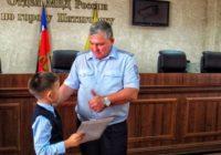 Конкурс детского творчества повели сотрудники отдела МВД