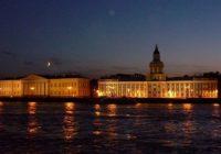 В отпуск в Санкт-Петербург