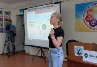 Эко-урок прошел в Пятигорске