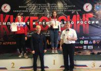 Кисловодчанка завоевала золото Чемпионата и первенства России