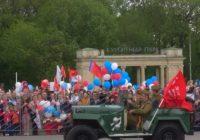 В Ессентуках 5 тысяч участников встретили парад Победы