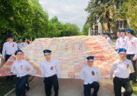 Парадным маршем Великой Победы прошли в Железноводске