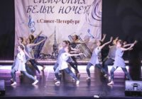 Танцевальный гран-при завоевали кисловодчане