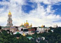 Путешествие в древний город – Киев