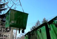 От пакетного сбора отходов к контейнерному