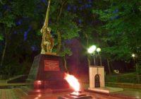 В Железноводске пройдет День памяти и скорби