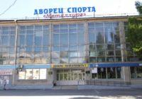 Спортивная мозаика: поездка на Урал
