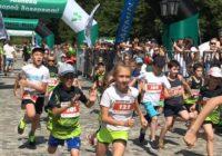Российские и зарубежные бегуны состязались в Железноводске