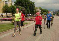 Спортивный Кисловодск