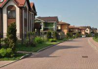 Элитная недвижимость в престижном экологически чистом районе