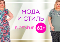 Ивановский текстиль – качество по доступной цене