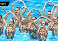 Спортивная мозаика: синхронное плавание, спартакиада инвалидов
