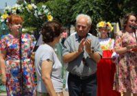 Кисловодск отпраздновал День семьи, любви и верности