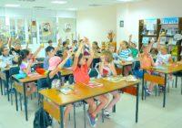 Школьники Ессентуков  открыли для себя библиотеку