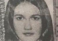 В Кисловодске следователи СК РФ разыскивают пропавшую  девушку
