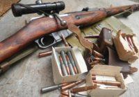 Сдай оружие – получи вознаграждение