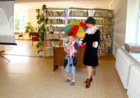 Познавательный праздник зонтика прошел в Ессентуках