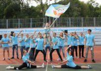 В Кисловодске подведены итоги форума Энергия молодости