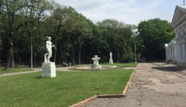 В Ессентуках приступили к благоустройству Курортного парка