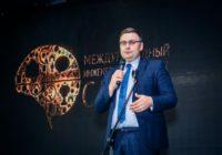 Форум Энергия молодости вновь пройдет в Кисловодске