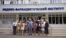 В Пятигорском медфарминституте состоялся выпуск ординаторов