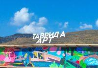 Кисловодчане приняли участие в фестивале Таврида — Арт