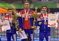 Три медали первенства Европы