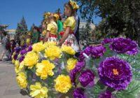Карнавал цветов открыл программу ко дню города Пятигорска