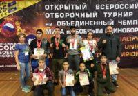 11 медалей привезли спортсмены из Анапы