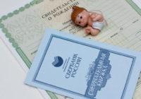 О необходимости ежегодного продления выплаты пособия на ребенка