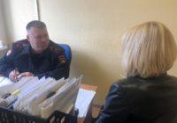 Полицейские оказали ставропольцам бесплатную юридическую помощь
