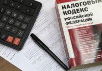 Самозанятые граждане Ставрополья становятся на учет