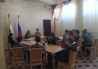 Круглый стол организовали для молодежи Кисловодска