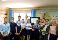Литературный мир Ставрополья