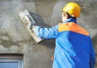 Жителям малоквартирных домов компенсируют взносы за капремонт