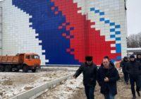 Строительство ФОКа в Ессентуках близится к завершению
