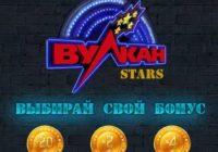 Блэкджек Свитч в казино-онлайн