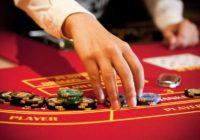 Что необходимо знать о стратегии игры в Баккара?
