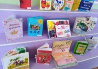 17 сказок написали родители ессентукской Аленушки