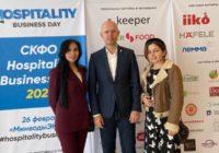 В Hospitality Business Day участвовали кисловодские организации