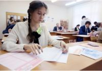 Школьники не смогут удаленно сдать ЕГЭ 2020