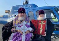 Ставрополь освятили крестом изИерусалима