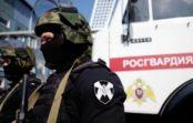 Стрельба в гостинице Пятигорска