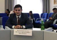 Кисловодчанин вошел в состав краевого Молодёжного парламента