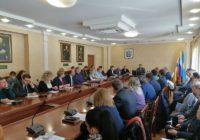 В администрации Кисловодска прошло очередное заседание