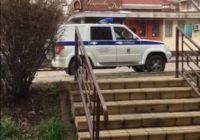 Сидеть дома призывают в Кисловодске