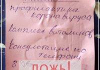 На Ставрополье активизировались мошенники
