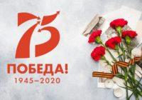 Дата парада Победы станет известна в ближайшие дни